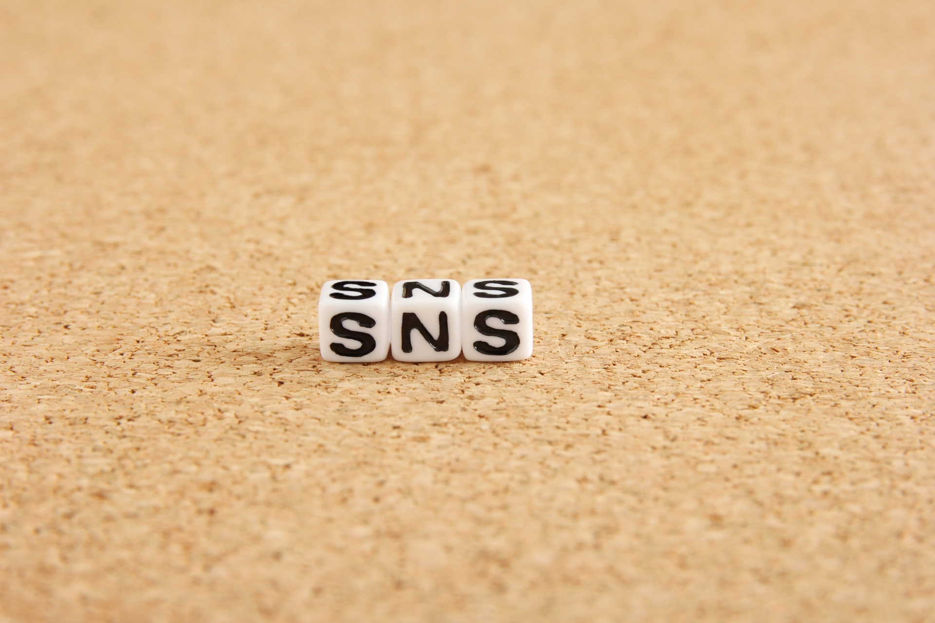 ブライダルのSNS運用