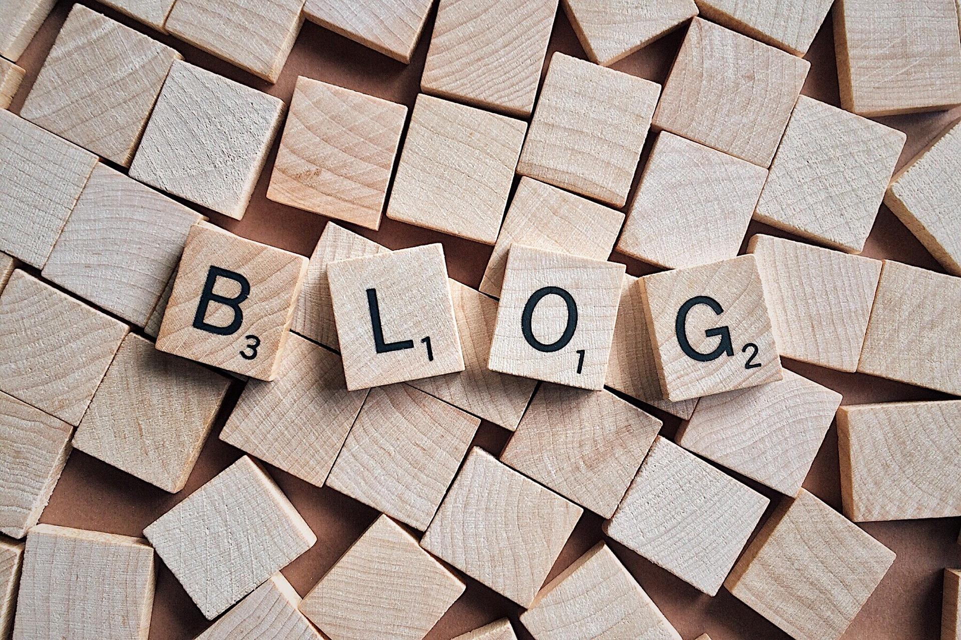 プランナーブログ活用法