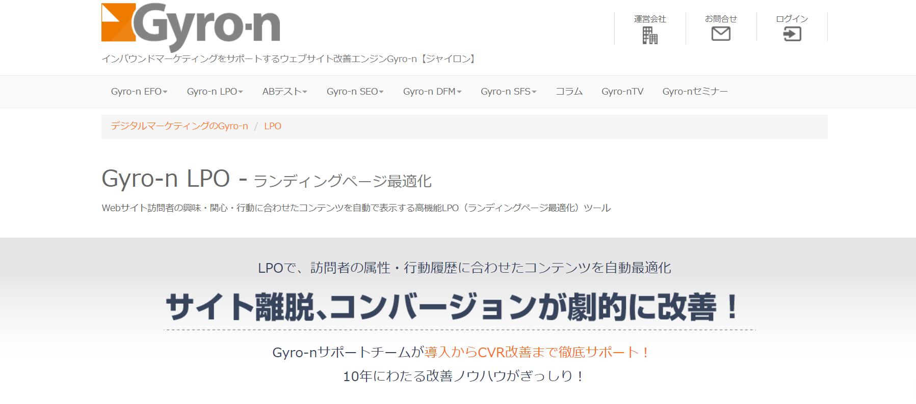Gyron-LPO