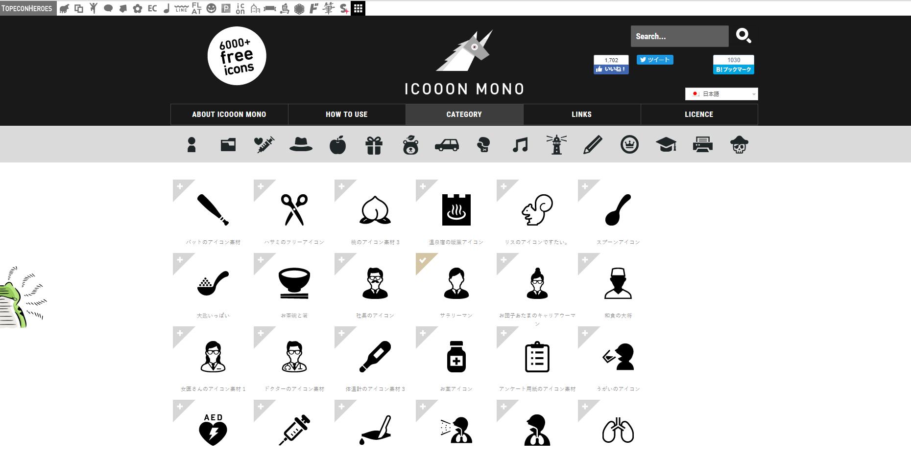 ICOOON MONO
