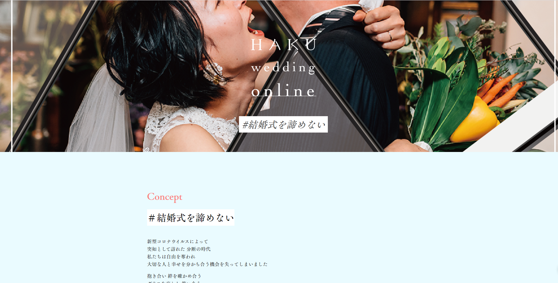 HAKU weddingonline