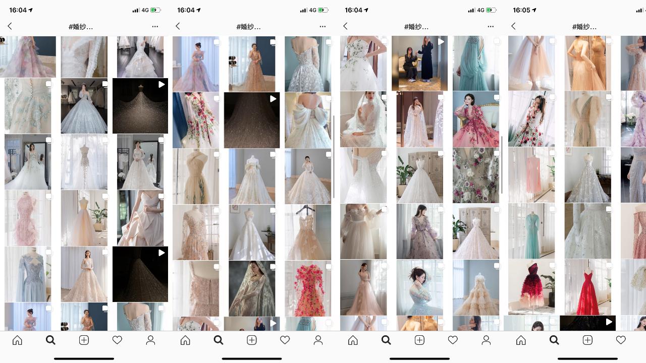 中国語_ドレス
